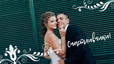 свадебный фотограф в Праге церемония фотопрогулка