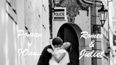 свадебный фотограф Прага Чехия