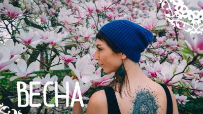 фотограф весна в праге