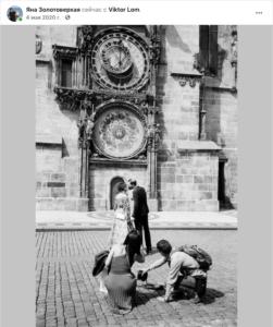 Свадьба в Праге, свадебный фотограф в Праге